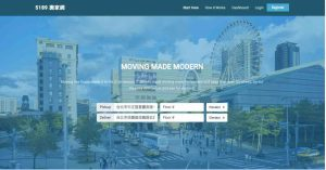 5189 Moving Web Application Project